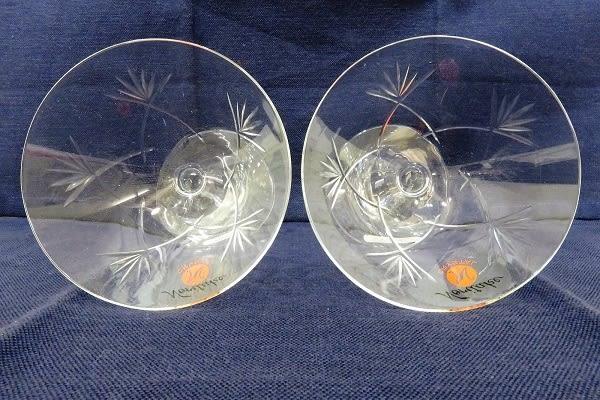快速出貨 Noritake 水晶玻璃 雞尾酒杯 兩個一組【Tifana】