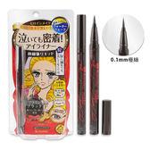 日本 Kiss Me 奇士美 花漾美姬 零阻力迷人深邃棕眼線液筆◆86小舖◆