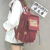帆布韓版雙肩包男背包電腦包學院風大學生書包女休閑大容量旅行包『輕時光』