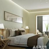 現代簡約蠶絲牆紙純素色米黃白色防水pvc壁紙臥室客廳服裝店工程 NMS造物空間