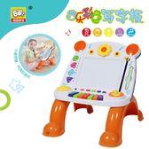 虧本促銷-磁性彩色畫板兒童音樂電子琴寫字桌 嬰兒玩具 學習桌wy