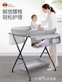尿布台 尿布台嬰兒護理台新生兒寶寶換尿布台按摩撫觸洗澡台多功能可折疊YQS 【快速出貨】
