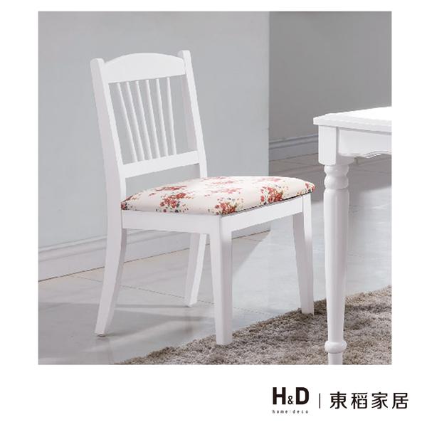 海倫鄉村白色餐椅(21HY2/B443-06)/H&D東稻家居