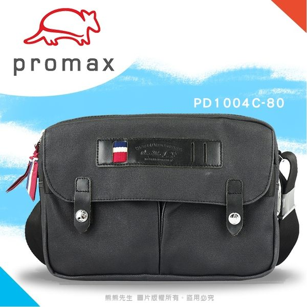 《熊熊先生》下殺75折 PROMAX 側背包斜背包 PD1004C-80 高質感單肩包 磁釦 可調式背帶 防潑水