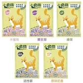 寵物家族-【6包免運組】小屁貓-天然豌豆凝結貓砂 6L(5種香味)