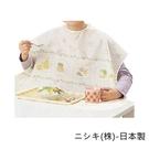 圍兜 - 老人用品 銀髮族 餐用 撥水加工 日本製 [E0065]