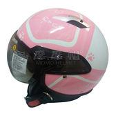 【貓奴限定】 ZEUS 212C AR5 喵咪 半罩式 安全帽 (多種顏色) (多種尺寸)