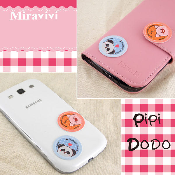 Miravivi 可愛動物狂想曲系列螢幕擦拭貼-PiPi+DoDo