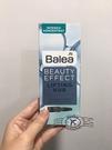 德國BALEA 玻尿酸緊緻提拉精華液-藍色1MLX7【德潮購】