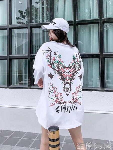 情侶裝 國潮嘻哈夏季新款ins女短袖T恤情侶寬鬆五分袖oversize上衣男 至簡元素