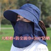帽子女夏天騎車遮臉防曬防紫外線戶外百搭大帽檐防風遮陽帽太陽帽 芊惠衣屋
