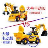 618好康鉅惠新款兒童電動挖掘機男孩玩具車