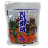 (日本零食)知念角切黑糖 1包180公克【4971952600012】