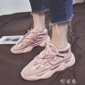 鏤空透氣休閒包頭運動涼鞋女夏厚底韓版百搭鞋子 交換禮物