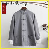 MG 唐裝-唐裝長袖外套中式服裝老粗布漢服長衫居士服