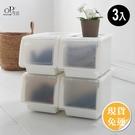 可堆疊掀蓋衣物收納箱 26L 3入組 【OP生活】快速出貨 衣服收納 置物箱 整理箱 收納櫃 收納盒