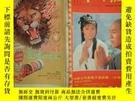 二手書博民逛書店罕見中外影畫---23 24期Y21001 出版1982
