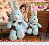 兔子毛絨玩具熊娃娃公仔可愛睡覺抱枕女孩玩偶大號生日禮物送女友QM『艾麗花園』