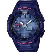 CASIO 卡西歐 Baby-G 旅行家世界時間手錶-海軍藍 BGA-230S-2A / BGA-230S-2ADR