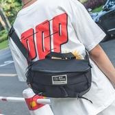 街頭潮流時尚男士胸包單肩包斜挎背包韓版郵差包休閒運動騎行包