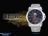【時間道】SEIKO 精工 Premier限量 人動電能萬年曆腕錶/藍面玫瑰金刻鋼帶(7D56-0AH0B/SNP163J1)免運費