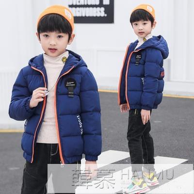 男童棉服兒童加絨加厚棉衣新款冬裝中大童棉襖男孩外套洋氣潮童裝 女神購物節