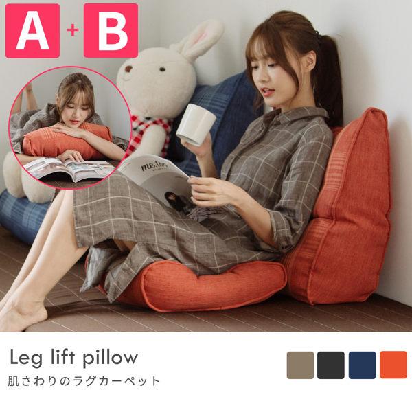 靠腰墊 抱枕 腰枕【Y0140】愛爾蘭格子腰枕坐墊組(四色) MIT台灣製 完美主義