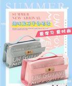 文具盒  韓國簡約小清新韓版創意可愛文具盒女童筆袋  夢想生活家