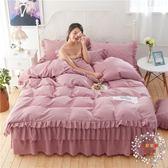 一件免運-正韓公主風加厚夾棉床裙四件套全棉1.8秋冬被罩純色床套床罩棉質XW
