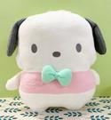 【震撼精品百貨】Pochacco 帕帢狗~三麗鷗帕帢狗 造型絨毛娃娃/玩偶-粉衣(S)#56810