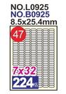 《享亮商城》L0925(47號)A4三用電腦標籤 鶴屋