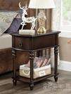 迷你床頭櫃小 超窄30cm寬 歐式實木臥室夾縫櫃子美式收納床邊櫃WD 小時光生活館