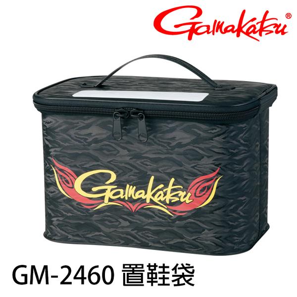 漁拓釣具 GAMAKATSU GM-2460 黑 [鞋子置物袋]
