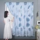 免打孔窗簾魔術貼安裝臥室全遮光布少女簡易遮陽粘貼式自粘小短窗 交換禮物