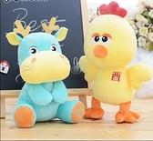 可愛十二生肖猴子動物公仔毛絨玩具狗年吉祥物布娃娃車載玩偶擺件·享家