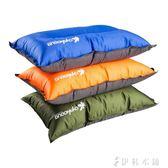 睡枕 戶外自動充氣枕頭 睡枕便攜旅行枕 護頸靠枕旅游午休枕 伊鞋本鋪