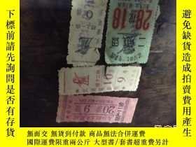 二手書博民逛書店武漢電影院60罕見電影票4張不同200615 出版1960