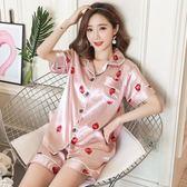 睡衣女夏季性感短袖套裝兩件套夏天韓版薄款冰絲綢家居服可愛大碼