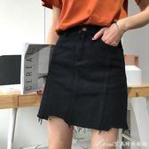 牛仔短裙 牛仔短裙女夏季新款黑色高腰毛邊A字半身裙百搭顯瘦學生裙子  艾美時尚衣櫥