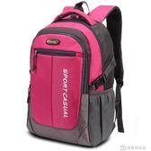 韓版潮大容量雙肩背包男休閒旅行包中學生書包運動防水後背包女包 美斯特精品