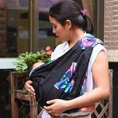 背巾背帶新生兒抱帶透氣背袋純棉橫抱   WD