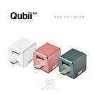 光華商場。包你個頭【Qubii Duo】...