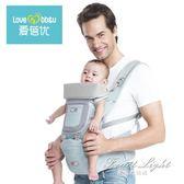 揹帶 愛蓓優嬰兒揹帶多功能四季通用前橫抱式新初生兒小孩腰凳寶寶輕便 NMS 果果輕時尚