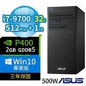 【南紡購物中心】ASUS 華碩 B360 商用電腦 i7-9700/32G/512G+1TB/P400/Win10專業版/3Y