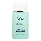 【NOV娜芙】防曬隔離乳液SPF32PA+++35ml