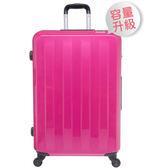 (免運) OUTDOOR-Cubic系列-28吋行李箱-桃紅