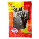 展譽食品 大板條豆干 100g【康鄰超市】