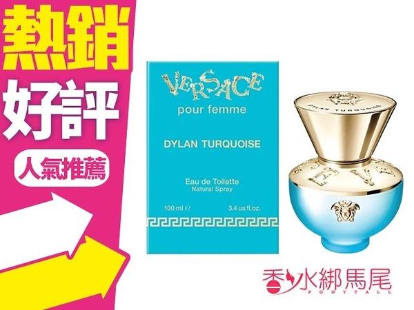 Versace 凡賽斯 Dylan Turquoise 綠松狄倫 女性淡香水 100ml◐香水綁馬尾◐