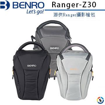 ★百諾展示中心★BENRO百諾游俠槍包Ranger-Z30