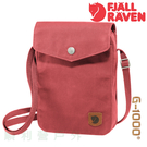瑞典FJALLRAVEN GREENLAND POCKET 旅行隨身袋 大麗菊 方包 斜背包 側背包 OUTDOOR NICE